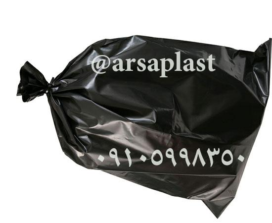 خرید کیسه زباله