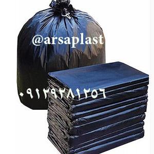 پلاستیک زباله قم