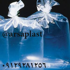 شرکت پلاستیک فریزر