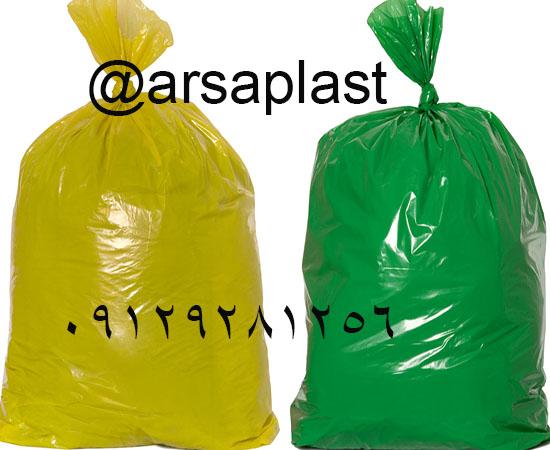 انواع سایز پلاستیک زباله